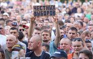 Работница Камвольного комбината: Белорусы бастуют своеобразно, но удар по системе это наносит