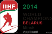 Беларусь могут лишить права проводить чемпионат мира по хоккею