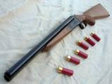 Минчан просят сдать оружие