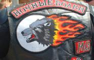 Задержанного путинского байкера депортируют из Германии