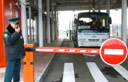 В «Новой Гуте» образовалась очередь из туристических автобусов на выезд в Украину