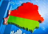 Минэкономики прогнозирует устойчивый рост белорусской экономики