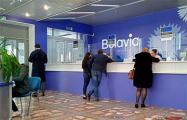 Что происходит в кассах «Белавиа»