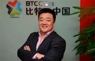 Основатель криптобиржи предсказал рост биткоина до $300 000