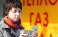 Мясникович: Скоро все будут оплачивать 100% «коммуналки»