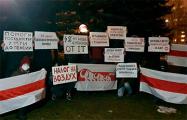 Жители Востока вышли на протест против повышения налогов