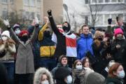 Журналист Александров и его девушка обвиняются в финансировании протестов