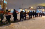 Минское Сухарево вышло на вечерний марш