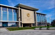 В Минске горит здание Верховного суда?