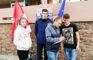 Светлогорск и Мозырь отметили День города под национальной и европейской символикой