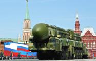 Военные расходы РФ снизились впервые почти за 20 лет