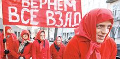 Шесть главных исторических мифов России об Украине