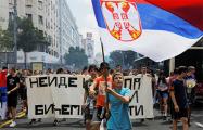 В Сербии протестуют восьмиклассники