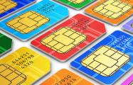 Бесплатные SIM-карты из РФ: новый развод