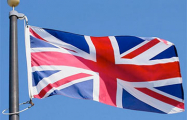 Британия ввела санкции против белорусских чиновников и компаний
