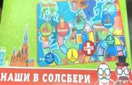 В РФ выпустили настольную игру для детей «Наши в Солсбери»