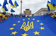 Кипр ратифицировал ассоциацию Украины с Евросоюзом