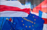 Активистка «Европейской Беларуси» Елена Лазарчик вышла на свободу