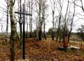 Под Пинском установили крест в честь повстанцев Калиновского