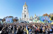 На Софийской площади в Киеве прошел благодарственный молебен за автокефалию