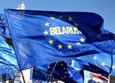 В Минске ОМОН задержал активиста «Европейской Беларуси»