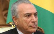 Президент Бразилии объяснил отказ от резиденции «нехорошей энергией»