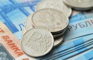 Российский рубль упал рекордно за полтора месяца после прогнозов ОПЕК