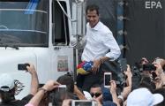 Гуаидо объявил амнистию для венесуэльских военных, вставших на сторону народа