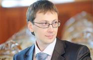 Экс-директора «Вяснянки» приговорили к 10 годам усиленного режима