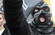 США признали террористами организацию «Русское имперское движение»