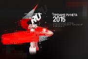 В Москве в 12-й раз вручили «Премию Рунета»