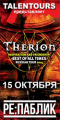 Шведская метал-группа Therion выступит в Минске