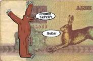Эксперт назвал укрепление белорусского рубля «собачьей чушью»
