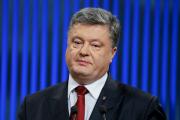 США втрое сократят финансовую помощь Украине