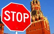 В России поняли, что отвечать на санкции Запада невыгодно