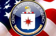 ЦРУ заподозрило Китай в попытках шантажировать ВОЗ