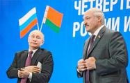 Лукашенко на встрече с Путиным: Решения по углублению «интеграции» будут формализованы осенью