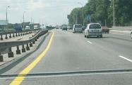 Фотофакт: На МКАД просел мост