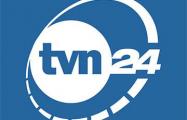 Польский телеканал TVN 24:  Россия использует блокировку «Хартии-97» в своих целях
