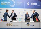 Экспортные страховщики ЕАЭС подписали меморандум о сотрудничестве