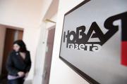 Роскомнадзор вынес предупреждение «Новой газете» за мат