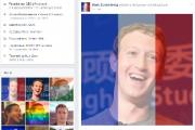 Facebook предложил пользователям поддержать жителей Франции