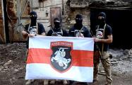 Отряд «Погоня» готов помочь белорусским добровольцам