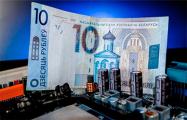 Сколько стоит в Беларуси оборудование для майнинга?