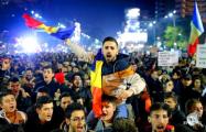 В Румынии второй день проходят массовые протесты