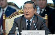 В Кыргызстане от коронавируса умер экс-глава парламента