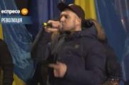 Ляпис Трубецкой дал концерт на Майдане