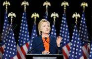 Клинтон обрушилась на Трампа с критикой по вопросам внешней политики