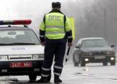 ГАИ в выходные устроит облавы на водителей на М1