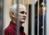 Алесь Беляцкий в тюрьме пишет книгу о репрессированом писателе